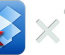 10 Lucky winners will win a 50GB Dropbox Pro for life